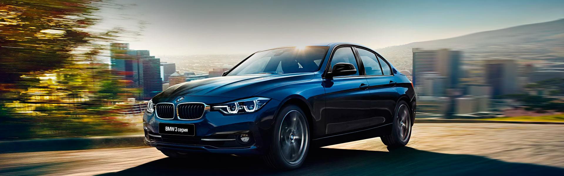 Рейка рулевая на BMW 3-series