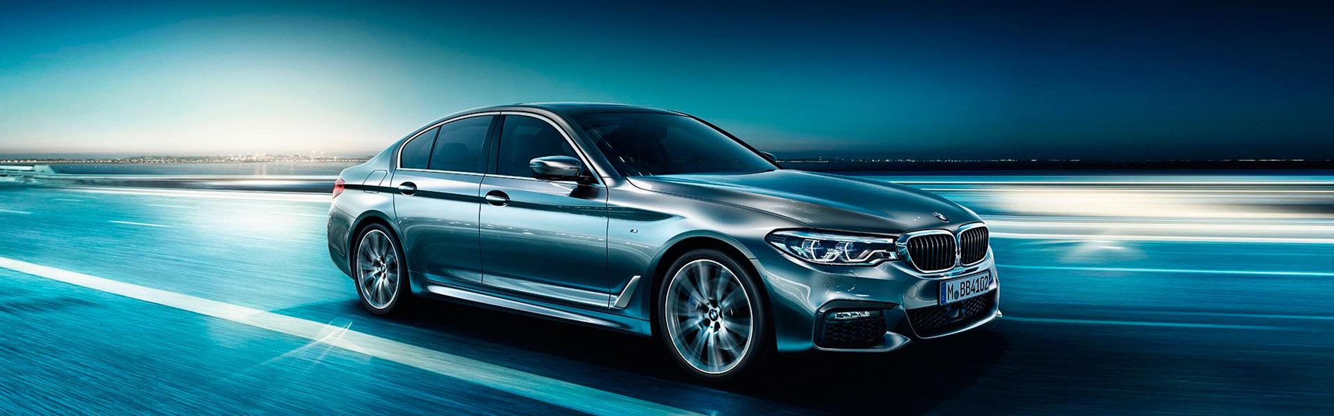 Наконечник рулевой тяги на BMW 5-series