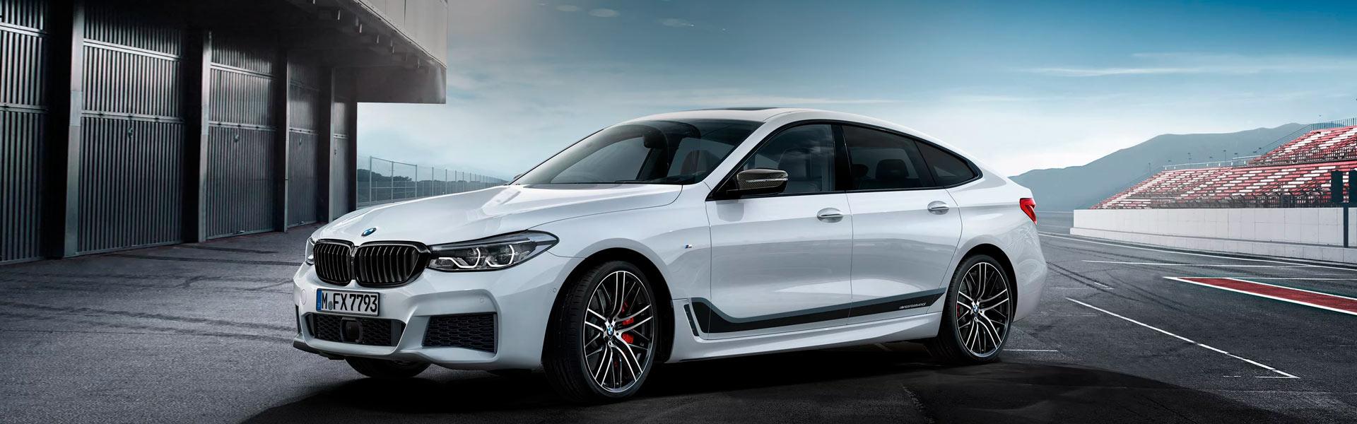Амортизаторы на BMW 6-series