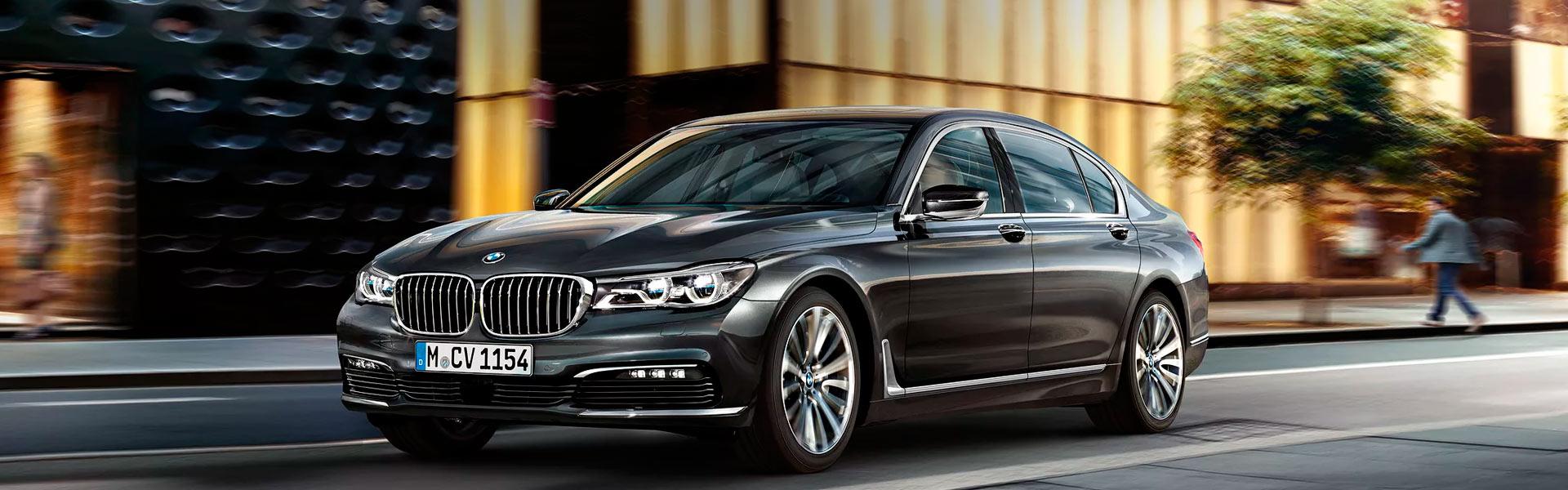 Сцепление на BMW 7-series